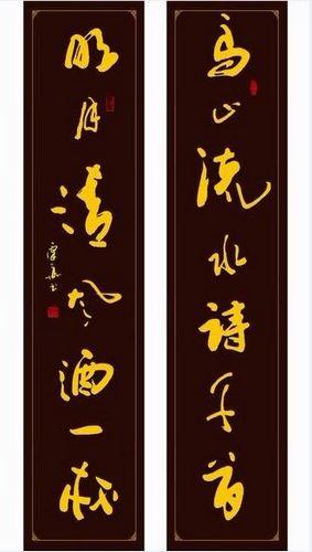 谭华书法木刻精品展示16